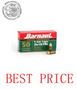 barnaul9mm