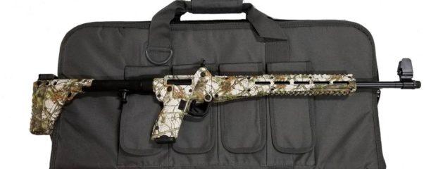 keltec-sub-2000-9mm-semi-automatic-rifle-limited-v-629×240